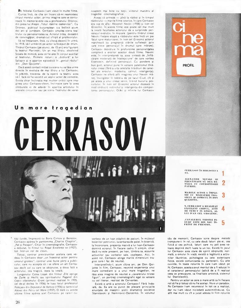 Cinema - 01x05 - Mai 1963 (5/6)
