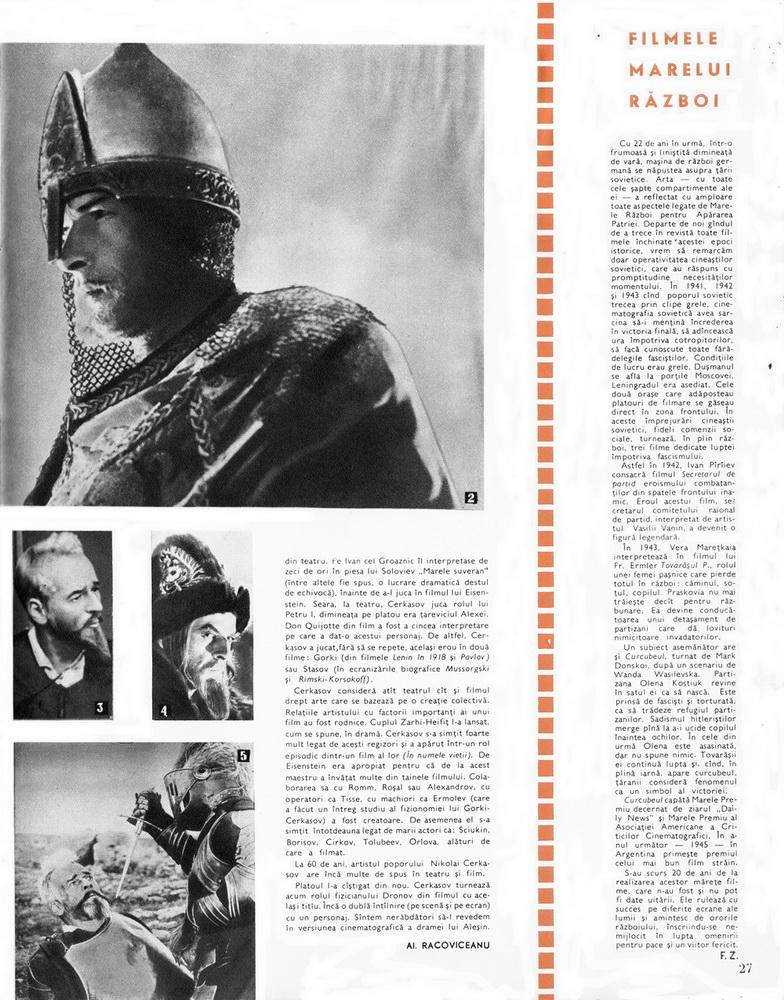 Cinema - 01x05 - Mai 1963 (6/6)